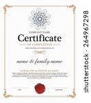 vector certificate template.  | Shutterstock .eps vector #264967298