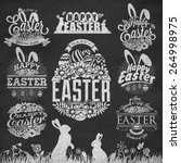 easter typographical set with... | Shutterstock .eps vector #264998975