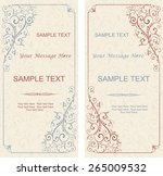 set of antique greeting cards ... | Shutterstock .eps vector #265009532