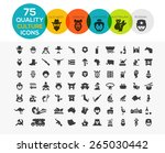 culture icons including  old... | Shutterstock .eps vector #265030442