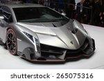 Постер, плакат: Lamborghini Veneno Roadster LP750 4