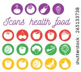 healthy products. flat icon   Shutterstock .eps vector #265133738