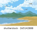 Sea Landscape With Mountains ...