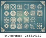 monochrome tile collection.... | Shutterstock .eps vector #265314182