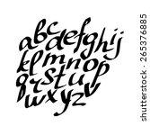 vector alphabet. hand drawn... | Shutterstock .eps vector #265376885