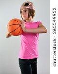 adorable little elementary girl ... | Shutterstock . vector #265549952