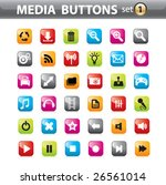 vector glossy buttons and icons ... | Shutterstock .eps vector #26561014