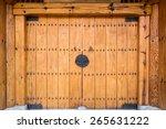 Wooden Door  Traditional ...