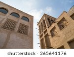 old houses called bastakiya in...   Shutterstock . vector #265641176