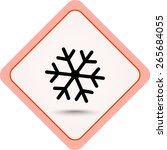 snowflake sign icon  vector... | Shutterstock .eps vector #265684055
