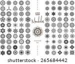 ornament round set with mandala.... | Shutterstock .eps vector #265684442