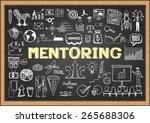 hand drawn mentoring on... | Shutterstock .eps vector #265688306