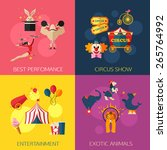 circus performance ... | Shutterstock .eps vector #265764992