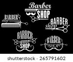 vintage barber shop or salon... | Shutterstock .eps vector #265791602