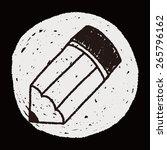 doodle pencil   Shutterstock .eps vector #265796162