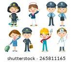 professions for kids | Shutterstock .eps vector #265811165