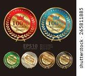 vector   gold metallic 100 ...   Shutterstock .eps vector #265811885