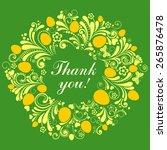 thank you card. easter egg.... | Shutterstock .eps vector #265876478