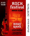 rock music group concert or... | Shutterstock .eps vector #265878656