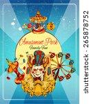 amusement park family fun hand... | Shutterstock .eps vector #265878752