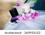 Wedding Car Decoration With...