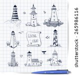 hand drawn sketches of... | Shutterstock .eps vector #265986116