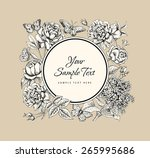 frame with butterflies and... | Shutterstock .eps vector #265995686