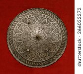 Beautiful Ancient Shield