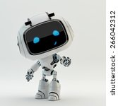 cute little robotic characters | Shutterstock . vector #266042312