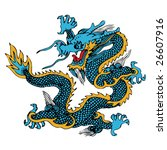vector of ancient chinese...   Shutterstock .eps vector #26607916