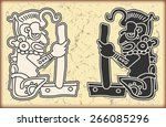ornament in style of the maya | Shutterstock .eps vector #266085296