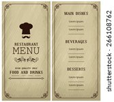 restaurant menu design   menu... | Shutterstock .eps vector #266108762