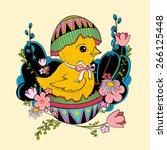 little yellow chicken sitting... | Shutterstock .eps vector #266125448
