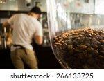 barista working  close up... | Shutterstock . vector #266133725