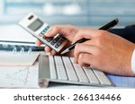 business accounting  | Shutterstock . vector #266134466