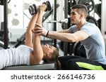 fitness instructor exercising... | Shutterstock . vector #266146736