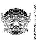 devil giant | Shutterstock .eps vector #266163656
