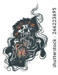skeleton | Shutterstock .eps vector #266223695