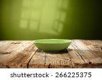 shadow of window on the wall...   Shutterstock . vector #266225375