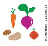 vector vegetable   carrot ... | Shutterstock .eps vector #266255795