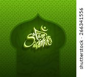 ramadan design background.... | Shutterstock .eps vector #266341556