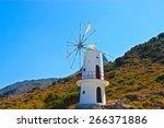 Windmill In Greece