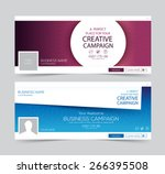 Stock vector two abstract business banner for website header 266395508