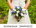 wedding bouquet  | Shutterstock . vector #266441612