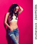 stylish slim girl in the jeans...   Shutterstock . vector #266490386