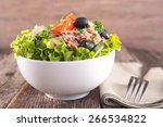 fresh salad in bowl | Shutterstock . vector #266534822