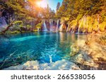 majestic view on turquoise... | Shutterstock . vector #266538056