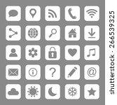 vector set of universal web... | Shutterstock .eps vector #266539325