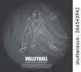 illustration of volleyball on... | Shutterstock .eps vector #266543942