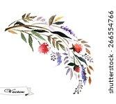 watercolor floral illustration... | Shutterstock .eps vector #266554766